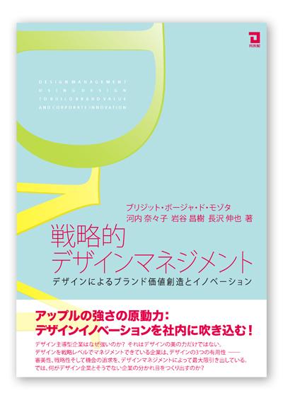 cover_final_web.jpg